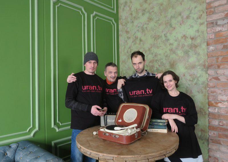 UranTV съемочная группа
