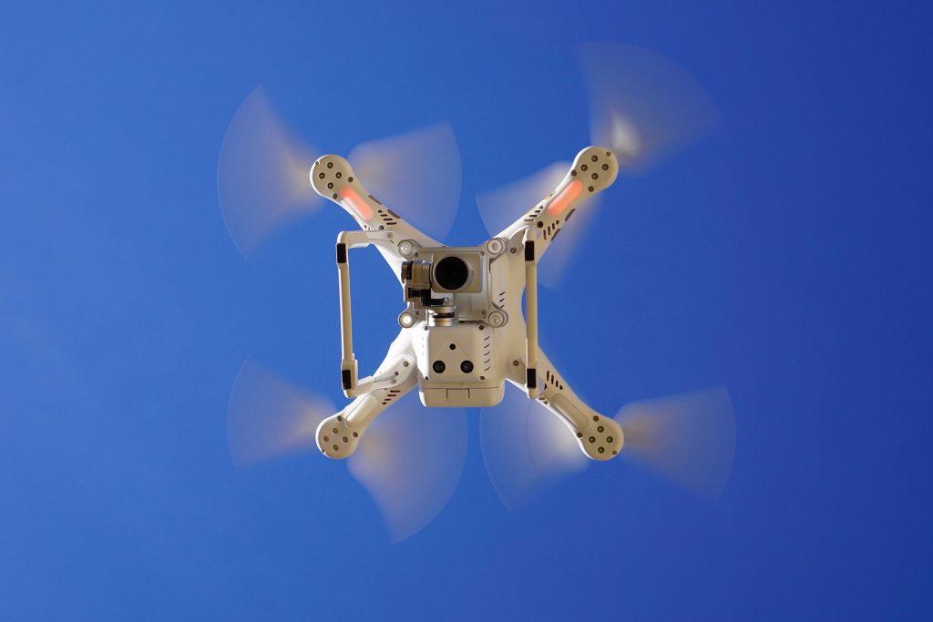 Аэросъёмка квадрокоптером