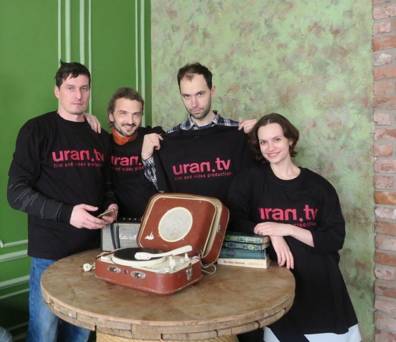 UranTV съёмочная группа